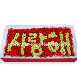 장미200송이박스(사랑해)